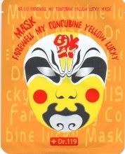 Духи, Парфюмерия, косметика Маска для лица - Baviphat Dr.119 Farewell My Concubine Yellow Lucky Mask