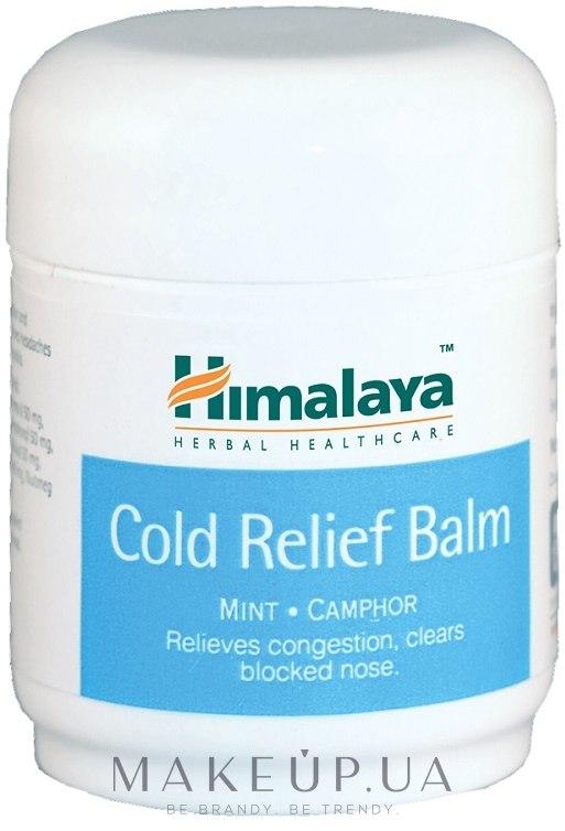 Бальзам от простуды - Himalaya Herbals Cold Balm — фото 50ml