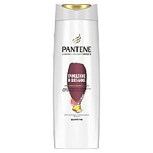 "Духи, Парфюмерия, косметика Шампунь ""Слияние с Природой. Очищение и Питание"" - Pantene Pro-V Nature Fusion Shampoo"