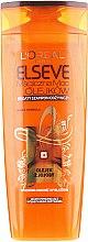 """Духи, Парфюмерия, косметика Питательный шампунь для волос """"Волшебная сила масел. Масло жожоба"""" - L'Oreal Paris Elseve Extraordinary Oil Shampoo"""