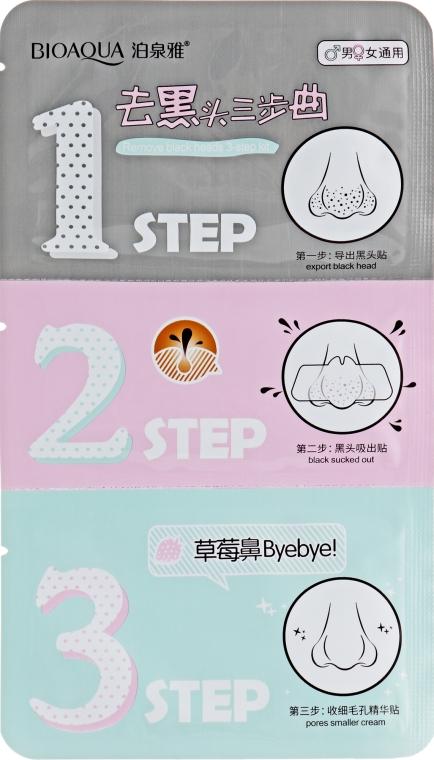 Маска - Bioaqua 3 Step