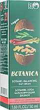 Духи, Парфюмерия, косметика Ботаник-крем балансирующий, дневной, для жирной и комбинированной кожи - Bio World Botanica Botanic-Balancing Day Cream