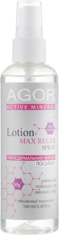 Магниевый лосьон для тела и волос - Agor Activ Mineral Max Relax Active Mineral