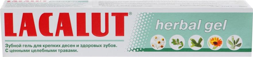 "Зубная паста ""Гербал гель"" - Lacalut Herbal Gel"