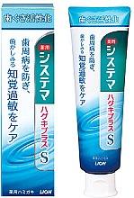 Духи, Парфюмерия, косметика Лечебно-профилактическая зубная паста для людей с повышенной чувствительностью зубов - Lion Dentor Systema Gums Plus Strong