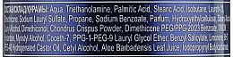Пена для бритья для чувствительной кожи - Gillette Series 3x Protection — фото N5