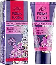 Духи, Парфюмерия, косметика Крем экстрапитательный для сухой и обветренной кожи - Modum Prima Flora