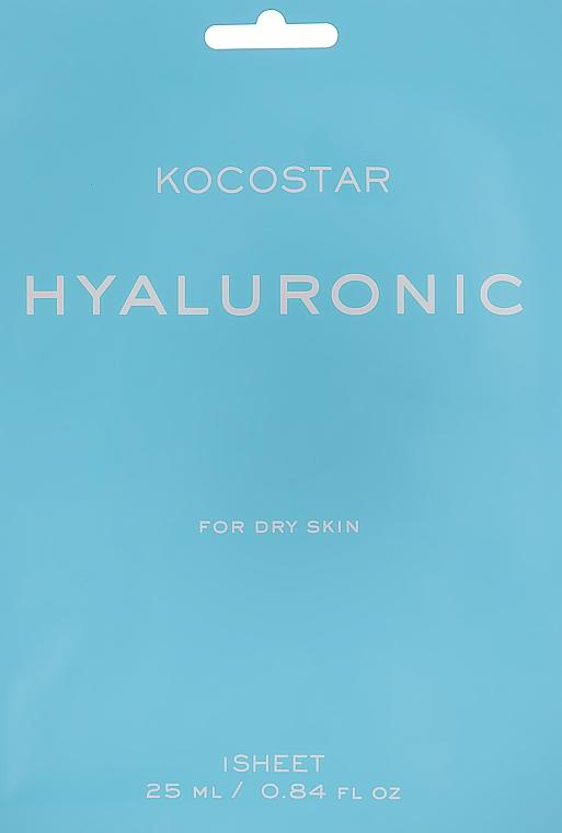 Маска с гиалуроновой кислотой для увлажнения сухой и чувствительной кожи - Kocostar Hyaluronic Mask