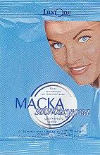 Духи, Парфюмерия, косметика Маска косметическая увлажняющая для увядающей кожи - Ароматика Lux'One
