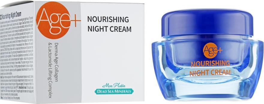 Ночной питательный крем для лица - Mon Platin DSM SPF15 Dead Sea Minerals