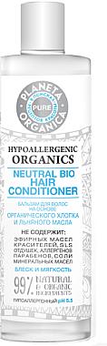 Бальзам для волос - Planeta Organica Pure