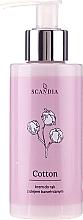 Духи, Парфюмерия, косметика Крем для рук с хлопковым маслом - Scandia Cosmetics Cotton Hand Cream