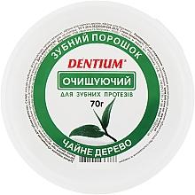"""Духи, Парфюмерия, косметика Зубной порошок очищающий для зубных протезов """"Чайное дерево"""" - Красота и здоровье"""