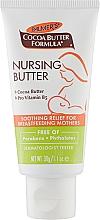 Духи, Парфюмерия, косметика Крем для груди для кормящих матерей - Palmer's Cocoa Butter Formula Nursing Butter