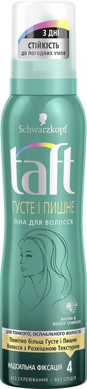 """Пенка для волос """"Fullness"""", сверхсильной фиксации - Taft"""