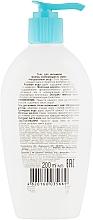"""Освежающий гель для интимной гигиены """"Розовая вода + Алоэ"""" - Биокон Натуральный уход — фото N2"""