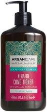 Духи, Парфюмерия, косметика Кератиновый кондиционер для всех типов волос - ArganiCare Conditioner for All Hair Types