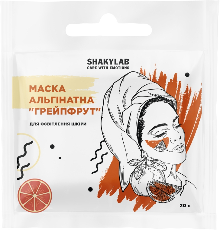 """Альгинатная маска для осветления кожи """"Grapefruit"""" - SHAKYLAB Fresh Alginate Mask"""