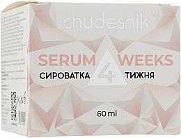 """Духи, Парфюмерия, косметика Набор сывороток """"4 недели"""" - Chudesnik Serum 4 Weeks (anti-ox/ser/15ml+re-vital/ser/15ml+lifting/ser/15ml+re-plump/ser/15ml)"""