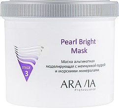 Духи, Парфюмерия, косметика Маска альгинатная моделирующая с жемчужной пудрой и морскими минералами - Aravia Professional Pearl Bright Mask