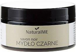 Духи, Парфюмерия, косметика Натуральное черное мыло - NaturalME Black Soap Savon Noir
