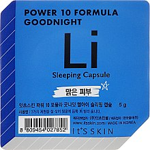 Духи, Парфюмерия, косметика Ночная маска-капсула, успокаивающая - It's Skin Power 10 Formula Goodnight Sleeping Capsule LI