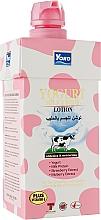 Духи, Парфюмерия, косметика Лосьон для тела с протеинами йогурта и молока - Yoko Yogurt Milky
