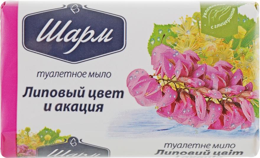 """Мыло туалетное """"Липовый цвет и акация"""" с глицерином - """"Мыловаренные традиции"""" Grand Шарм"""