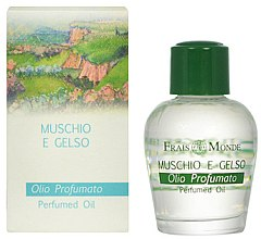 Духи, Парфюмерия, косметика Парфюмированное масло - Frais Monde Musk And Mulberry Perfumed Oil