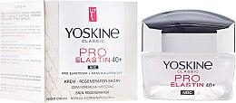 Духи, Парфюмерия, косметика Ночной крем для нормальной и комбинированной кожи - Yoskine Classic Pro-Elastin Face Cream 40+