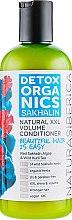 Духи, Парфюмерия, косметика Бальзам для всех типов волос - Natura Siberica Detox Organics Sakhalin Natural XXL Volume Conditioner