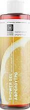 "Духи, Парфюмерия, косметика Гель для душа ""Грейпфрут"" - Bodyfarm Shower Gel Grape Fruit"