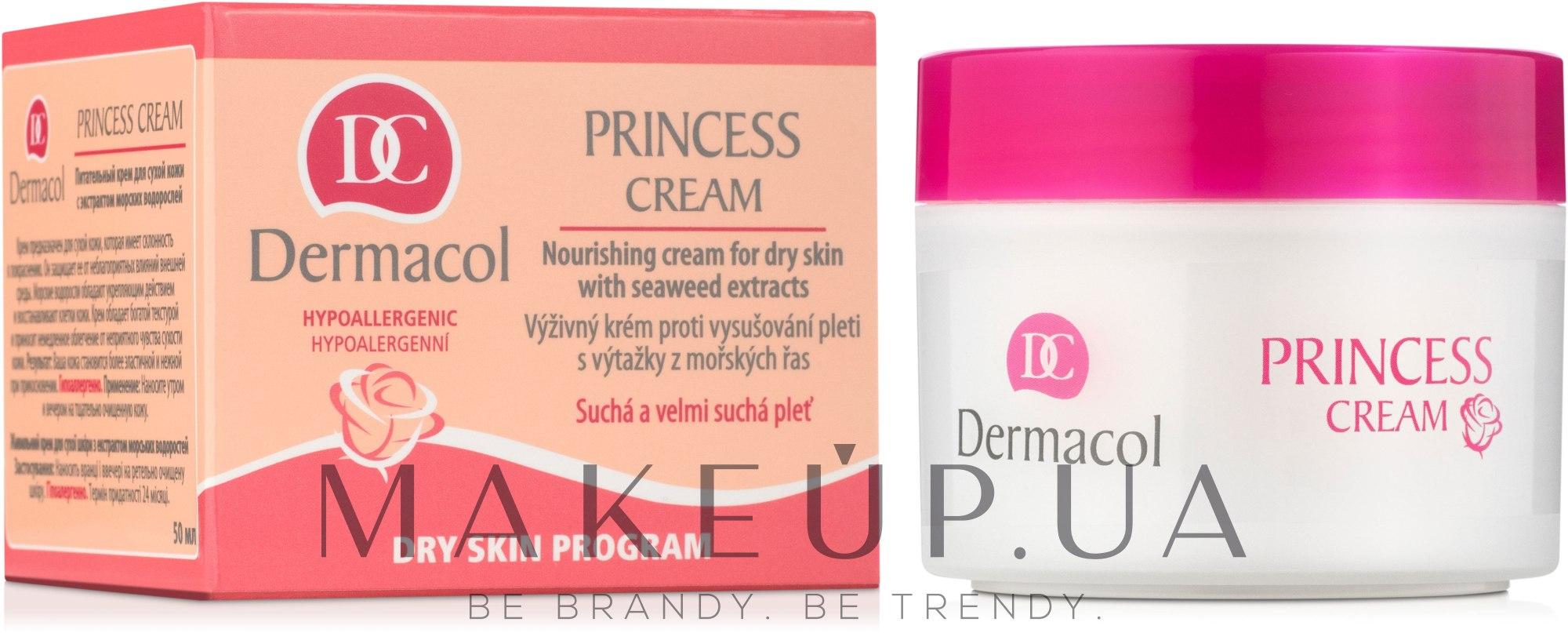 Крем питательный для сухой кожи с экстрактом морских водорослей - Dermacol Dry S.P. Princess Nourishing Cream — фото 50ml