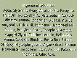 Бальзам-уход для кожи вокруг глаз - D'oliva Pharmatheiss Cosmetics — фото N3