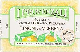 """Духи, Парфюмерия, косметика Мыло твердое растительное """"Лимон и Вербена"""" - I Provenzali Vegetale"""