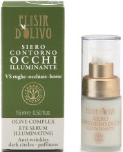 Духи, Парфюмерия, косметика Сыворотка для кожи вокруг глаз - Erbario Toscano Olive Complex Illuminating Eye Serum