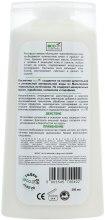 Рисовый лосьон для тела - Eco-in Cosmetic Organic System — фото N4