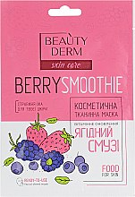 """Духи, Парфюмерия, косметика Тканевая маска """"Ягодный смузи"""" - Beauty Derm Berry Smoothie Face Mask"""
