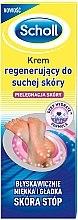 Духи, Парфюмерия, косметика Регенерирующий крем для сухой кожи ног - Scholl Regenerating Cream