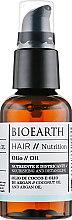Духи, Парфюмерия, косметика Масло для волос - Bioearth Hair Oil