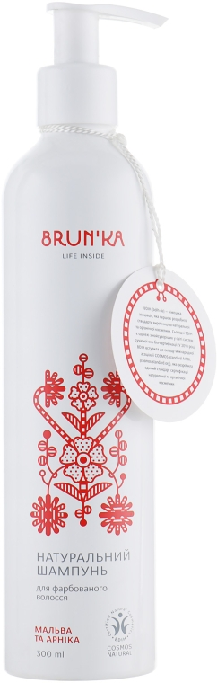 """Натуральный шампунь для окрашенных волос """"Мальва и Арника"""" - Brunka  — фото N1"""