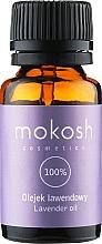 "Духи, Парфюмерия, косметика Эфирное масло ""Лаванда"" - Mokosh Cosmetics Lavender Oil"