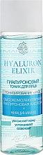 Духи, Парфюмерия, косметика Гиалуроновый тоник для лица - Liv Delano Hyaluron Elixir Micellar Tonic