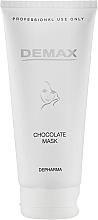 Духи, Парфюмерия, косметика Шоколадная маска для лица - Demax Chocolate Mask For Face