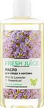 "Духи, Парфюмерия, косметика Масло для ухода и массажа ""Мята и Лаванда + Миндальное масло"" - Fresh Juice Energy Mint&Lavender+Almond Oil"