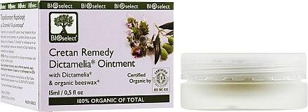 Мазь диктамелия с пчелиным воском и витамином Е - BIOselect Cretan Remedy- Dictamelia Ointment