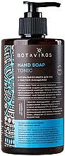 Духи, Парфюмерия, косметика Жидкое мыло для рук с маслом макадамии - Botavikos Tonic Hand Soap