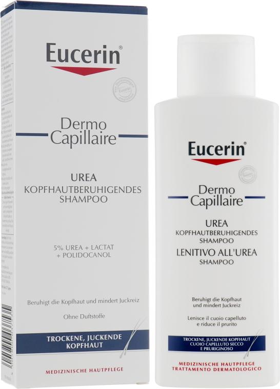 Увлажняющий шампунь для сухой и раздраженной кожи головы - Eucerin DermoCapillaire Calming Urea Shampoo