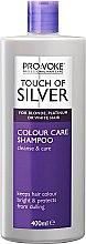 Духи, Парфюмерия, косметика Шампунь сохраняющий цвет волос - Pro:Voke Touch of Silver Care Shampoo