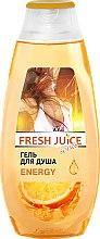 Духи, Парфюмерия, косметика Гель для душа - Fresh Juice Shower Gel Energy